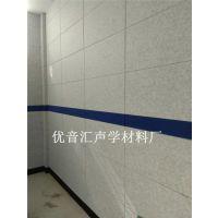 清水河县%戒毒所优质防撞吸音软包