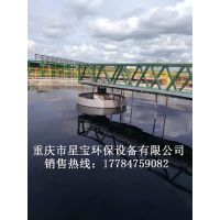 重庆刮吸泥机供应商/星宝环保