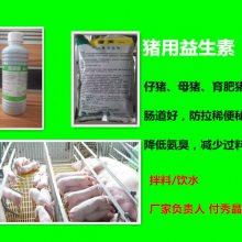 育肥猪益生素降低氨臭减少过料的猪专用益生素