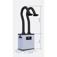 华睿创鑫CX-XY01医用吸烟机医用烟雾净化器厂家发货价格