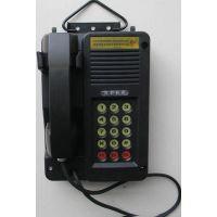 新疆直通电话系统