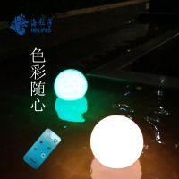 海粒子发光球太阳能灯室外照明灯具led圆球灯加工