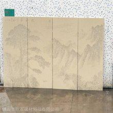 江西省宜春市2.5mm氟碳铝单板厂家 外墙冲孔铝单板定做欧百建材