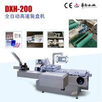 华勒DXH-200高速全自动装盒机 药品 化妆品 扑克 电子日用品装盒机