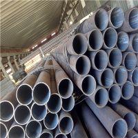 衡钢15CrMoG合金管 GB/T5310-2008合金管 正品现货