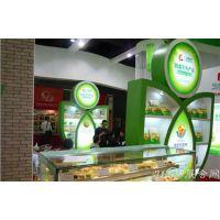 2018亚洲国际【北京】食品饮料暨进口食品博览会报名处13522379064