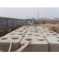 日照出售水泥化粪池 平流式沉淀池蓄水池 抗压无污染