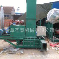 液压打包机供应商 稻壳液压打包机 秸秆液压打包机