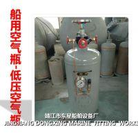 Marine Air Tank造船用空气瓶,船用汽笛杂用扫气空气瓶CB493-98