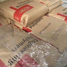 食品级接触PA6 FG7301 塑胶原料供应商
