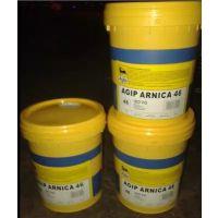 阿吉普用利时260/EP乳化切削液,AGIP ULEX 260/EP半合成切削液 原装