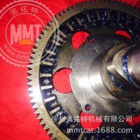 供应CAT卡特329D 325DD凸轮轴齿轮配件 挖掘机旋挖钻机 厂家直销江苏