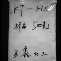供应 氯醋树脂 三元氯醋树脂 三元氯醋 羟基氯醋 兰鑫氯醋KT-HX