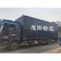 广东东莞清溪到安庆市物流公司-直达安庆货运专线