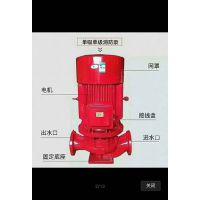 厂家直销消防新规GDL系列多级消防泵 频繁启泵