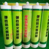 膨胀型防火密封胶价格 电缆非凝固型防火胶泥