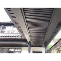 供应山西阳泉别墅排水用浙野k型铝合金天沟丨金属排水槽规格