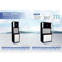 全众饮水设备立式温热型节能饮水机、商用步进式开水器大量直销