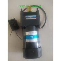 万鑫定速250W微型减速电机自带电容