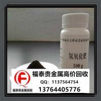 http://himg.china.cn/1/4_416_1045865_499_499.jpg