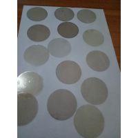 驰霖矿业专业生产圆形云母片 耐高温云母圆片 可加工定制