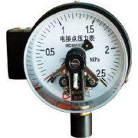 江苏电接点压力表生产厂家