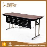 供应不锈钢脚折叠桌铁艺档板长条会议桌便携式办公室培训桌