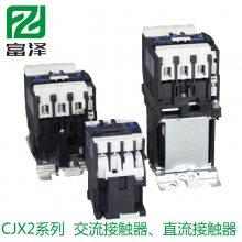 供应CJX2-9511低压接触器110V结构特点富泽电气银点