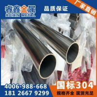 304薄壁不锈钢水管一系列15.88*0.8mm 耐高压密封不漏水 家装适用