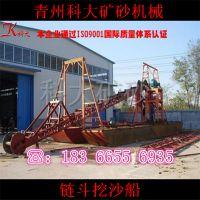 青州科大下挖25米的挖沙船,定制100厘米宽挖斗