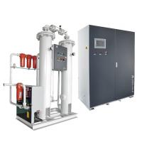 私人定制系列实验室氮气发生器氮气站