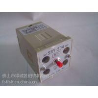 供应:台湾`HER FON`电磁阀 PV-7303P