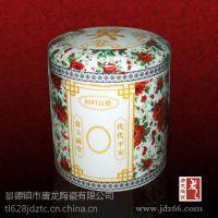 景德镇陶瓷骨灰盒定制厂家,手绘骨灰盒批发