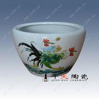 500件陶瓷缸 陶瓷鱼缸养锦鲤 景德镇陶瓷鱼缸