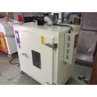 油漆用烘烤箱 零件喷涂漆粉固化烤箱高温烤箱