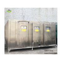 深圳UV光解废气净化器 深圳UV光解废气处理设备