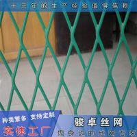 铁板脚手架钢笆片 金属菱形隔离网规格 现货供应