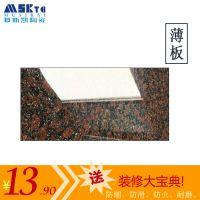 佛山瓷砖厂家直销陶瓷薄板瓷砖300x600防滑耐磨拋釉瓷砖亮光厨房卫生间客厅卧室瓷砖