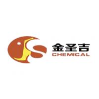 广州市金圣吉化工有限公司