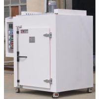 特价供应三层工业烤箱 电热恒温烘干箱 恒温烘箱 佳兴成厂家非标定制