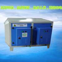 低温等离子废气净化器除烟雾油烟环保设备有机气体VOC处理环评