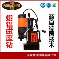 供应YC-32型磁座钻 吸铁钻(机座可旋转0-90°)两档或三档调速
