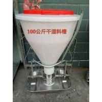 厂家直销猪用干湿料槽自动喂料器猪食槽
