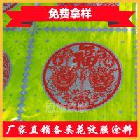 惠州石湾厂家供应电化铝印刷转移膜 PET薄膜花色多可定制