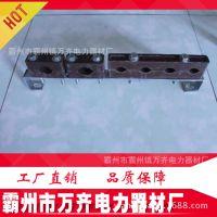 防涡流夹具PMC胶木绝缘材料四孔五孔电缆夹具