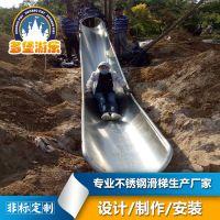 温州多堡游乐设备直销儿童4mm厚304不锈钢组合滑梯非标定制户外幼儿滑行玩具滑梯梯游艺设备