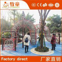 广州牧童新款儿童户外绳网设施大型绳网攀岩设备定制