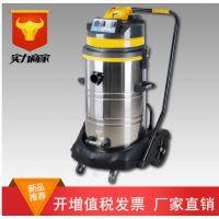 al2078s干湿两用吸尘器 木工车间用大型 工业吸尘器