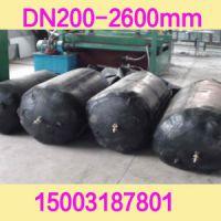 DN500mm橡胶封堵气囊现货销售/行业领先地位