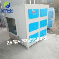 河北厂家供应 专注等离子废气处理设备 性能/价格/特点